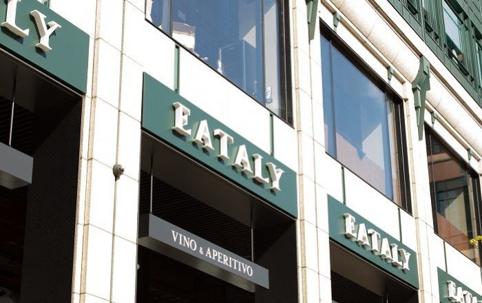 Exterior image of Eataly entrance.