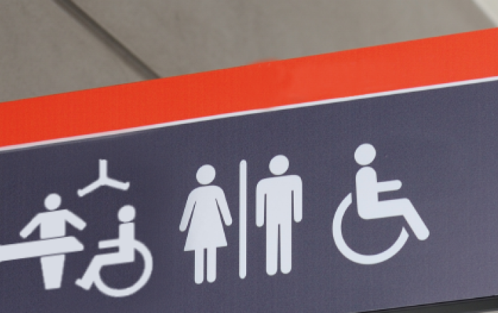 Making Drake Circus accessible for all